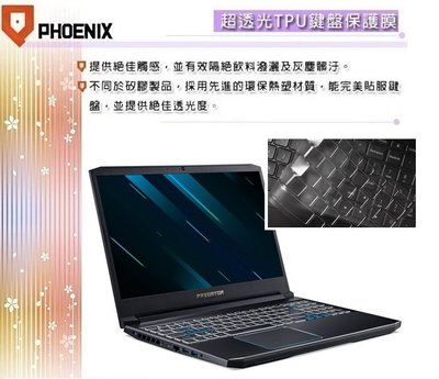 【PHOENIX】ACER Predator PH315-52 專用 高流速 防眩霧面 螢幕保護貼 + 鍵盤保護膜 台北市