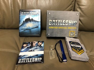超級戰艦 禮盒版 藍光 BD