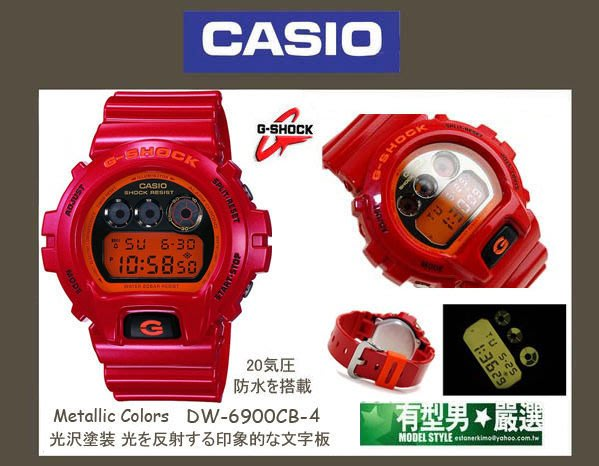有型男~CASIO G-SHOCK Crazy Colors DW-6900CB-4 紅 GA-110 BA-110
