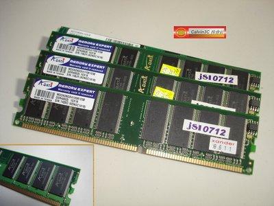 威剛 ADATA DDR400 1G DDR 400 PC-3200 雙面16顆粒 桌上型專用 終身保固