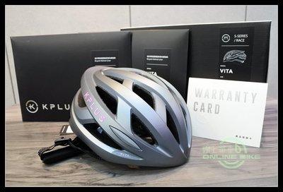 【online bike】線上單車 免運 KPLUS VITA 安全帽 / KASK MET POC MONTON