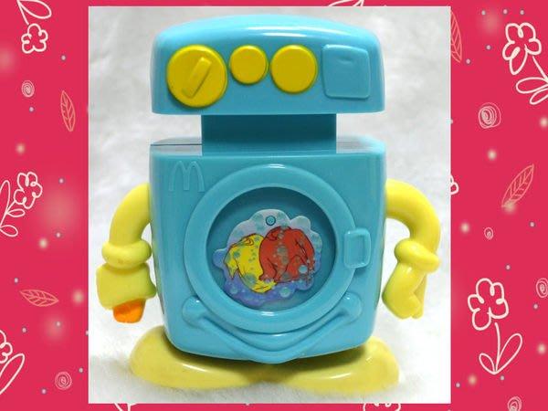 【小逸的髮寶】麥當勞2010年玩具~動感洗衣機!