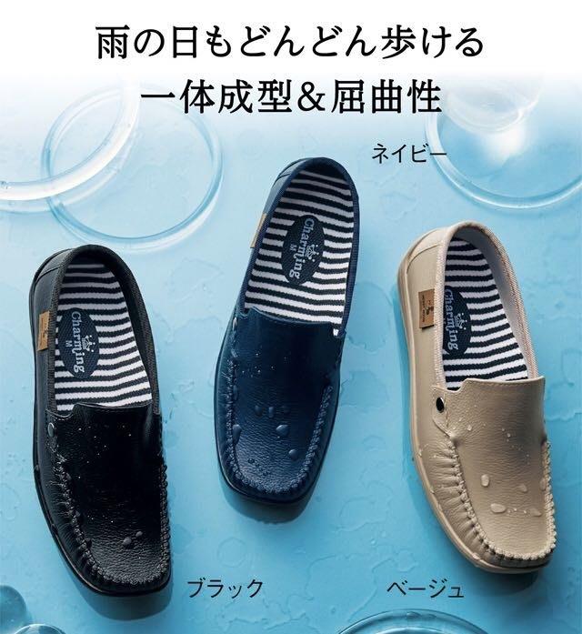 日本製  迪士尼 DISNEY 米奇 一體成型 防水 樂福鞋 雨鞋