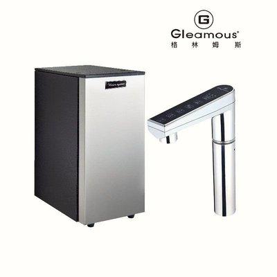 K900冰冷熱三溫廚下型飲水機 搭配愛惠普生飲設備