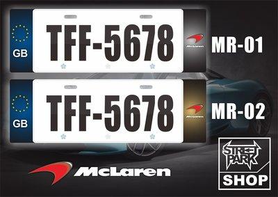 【STREET PARK】訂製 歐盟 車牌裝飾 麥拿侖 McLaren 車系通用【原價780$ 特價 580$】