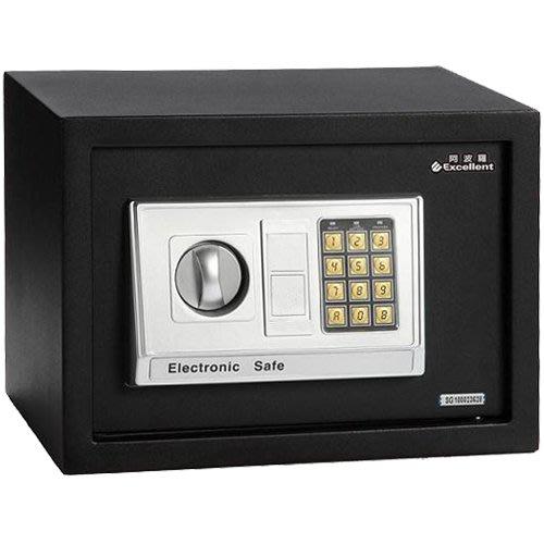 [奇寧寶雅虎館] 影片簡介 阿波羅電子保險箱 迷你型EA25P / 防火指紋密碼飯店保險箱鐵櫃錢櫃