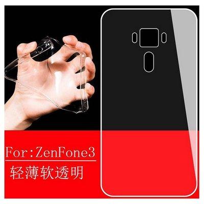 極致超薄 ASUS  華碩 Zenfone 3 5.2寸 手機套 ZE520KL 保護套 超薄 TPU 防水印 軟殼 N
