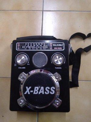 復古 造型usb收音機