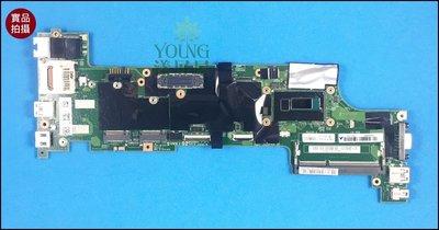 【漾屏屋】聯想 X240 X240S i5 i7 主機板 代工更換 93~96