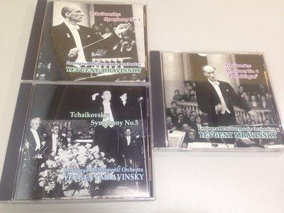 [Grand Slam]柴可夫斯基交響曲4~6-穆拉汶斯基-列寧格勒愛樂管弦樂團