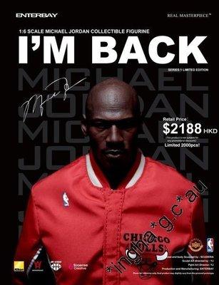 Enterbay Michael Jordan MJ Air shoes Chicago Bulls 公牛隊 # 45 球衣波鞋 figure 米高佐敦人形