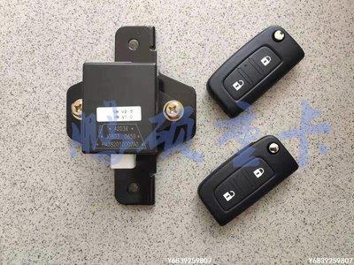 【可開發票】適配戴姆勒歐曼原廠配件 GTL車門遙控器鑰匙 中控鎖gtl遙控鎖總成[汽車門鎖]