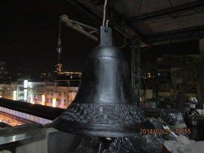 早期 船鐘 PBC-3(紅銅)