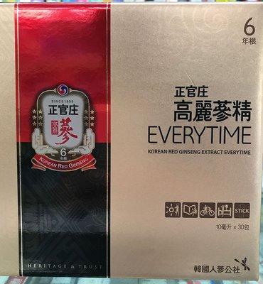 【三盒價】正官庄 高麗蔘精(六年根高麗蔘萃取,補充元氣健康,隨身包裝,即開即飲