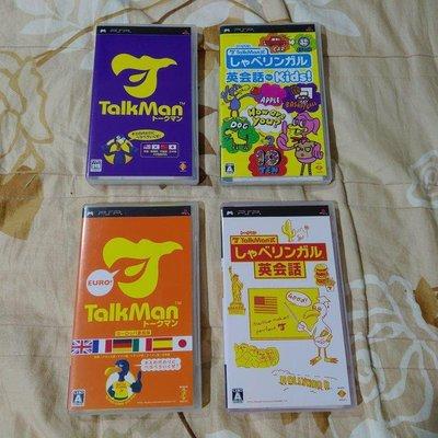 PSP PSP Talk Man 4片組 (純日版)編號365