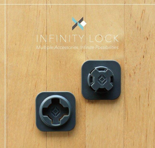Intuitive Cube Infinity Lock 無限扣 (一公一母) ( X-Guard 車架)