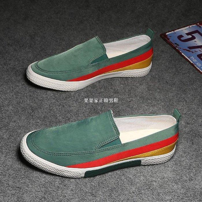 果果家正韓男鞋2020夏季新款帆布鞋男一腳蹬懶人鞋時尚潮流拼色布鞋樂福鞋潮鞋子