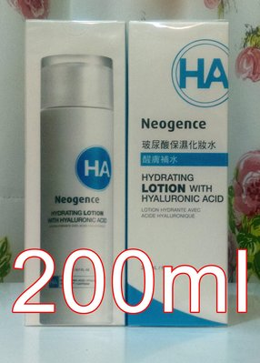 Neogence 霓淨思 玻尿酸保濕化妝水 2瓶580免郵  200ml