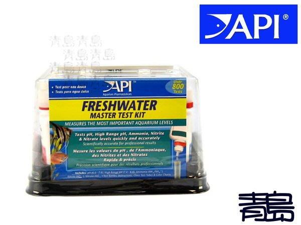 B。。。青島水族。。。D181美國API魚博士---專業淡水全套測試組合(pH.NH3/NH4.NO2.NO3)-免運費