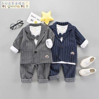 ~多妙屋~兒童男童西裝套裝三件套1-3歲男寶寶春秋裝男寶禮服小童小西服