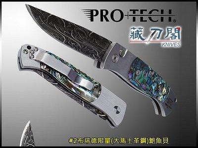 《藏刀閣》Protech-(Brend 2)Small Custom-布瑞德限量大馬鋼折刀