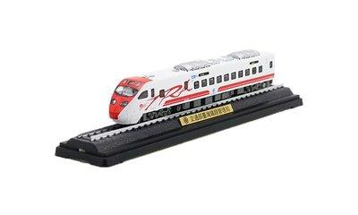 【專業模型 】 鐵支路 NS3516 自強號 普悠瑪 紀念車 鐵道模型