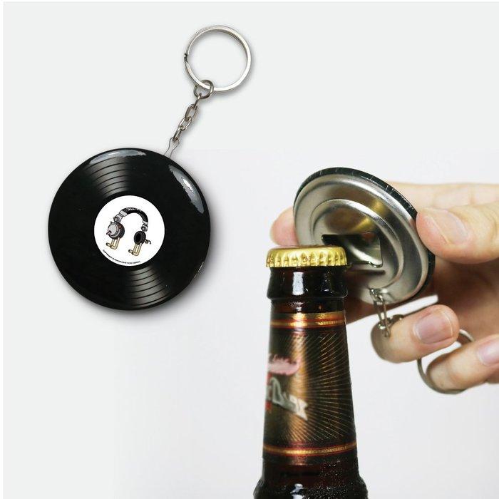 【HeadphoneDog】黑膠唱片鑰匙圈-開罐器(共5款)