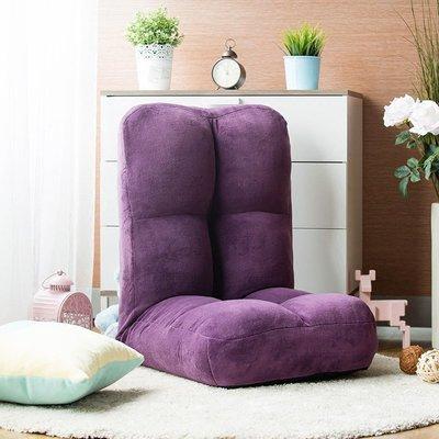 沙發碟邑清新珊瑚絨布藝懶人沙發可愛創意日式榻榻米臥室客廳休閑單椅
