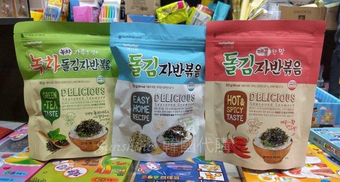 現貨+預購 韓國 Badawon 海苔酥 海苔鬆 抓飯 原味 綠茶 辣味 60g