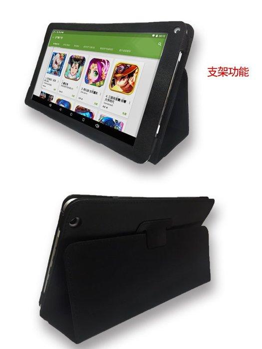 【傑克3C小舖】YUDA悠達10.1吋NOTE真八核平板專用可立式硬殼套/皮套/毅