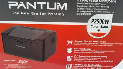 PANTUM P2500W 二手無線雷射印表機 比 P215b  強{內附全新碳匣二手良品機}
