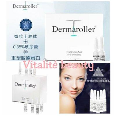 德國Genuine Dermaroller Germany Hyaluronic Acid Ampoule-s頂級透明質酸精華原液玻尿酸安瓶 急救命水整肌水光針