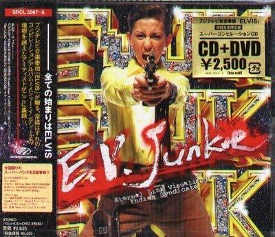 K - E.V.Junkie - 日版 CD+DVD - NEW