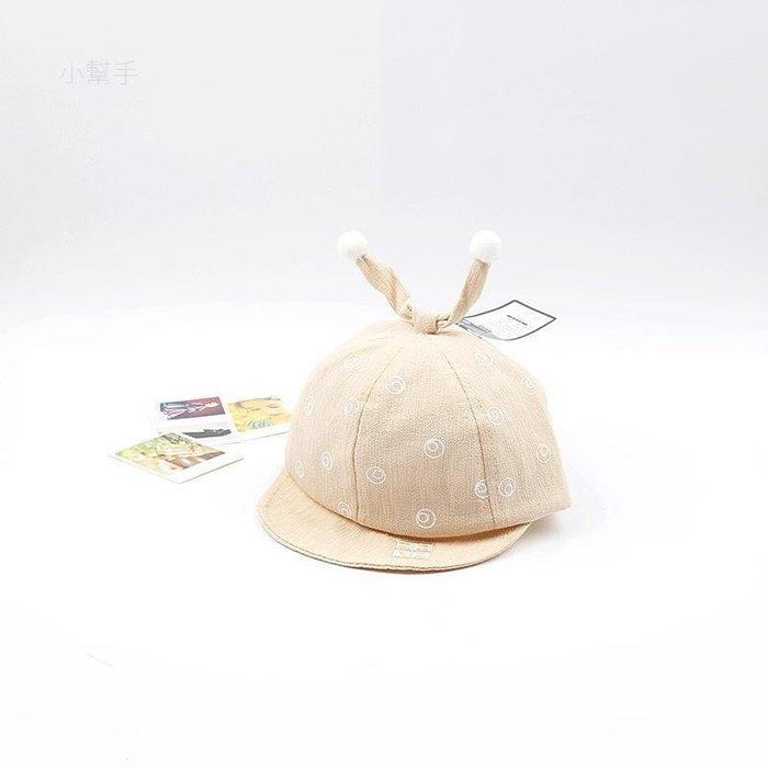 寶寶帽子春秋薄款男童棒球帽1歲0小孩6-12個月2嬰兒鴨舌帽3潮春季/優品小舖/