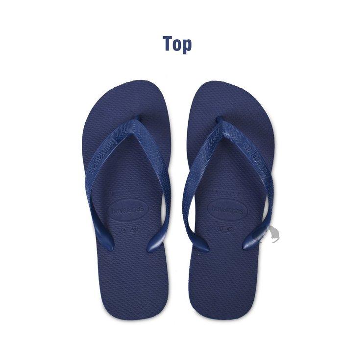 Havaianas top 原創經典系列 基本款 深藍色 下標區- 阿法.伊恩納斯 巴西拖 夾腳拖 健身房 海邊 音樂祭