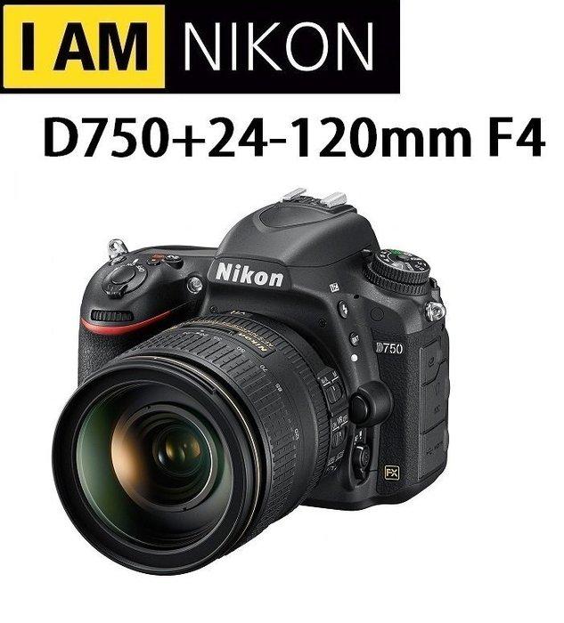 (名揚數位) NIKON D750 KIT 24-120mm F4 公司貨 保固一年 回函在送$5000郵政禮卷