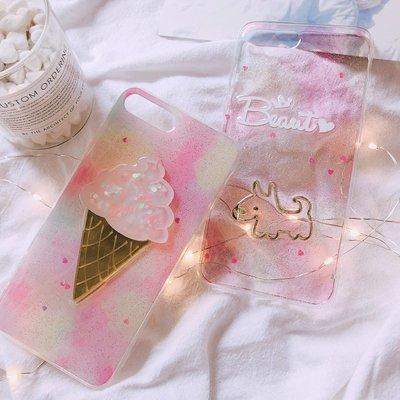 手機殼 立體冰淇淋蘋果iphonex手機殼7p創意小清新8plus滴膠閃粉6s防摔套