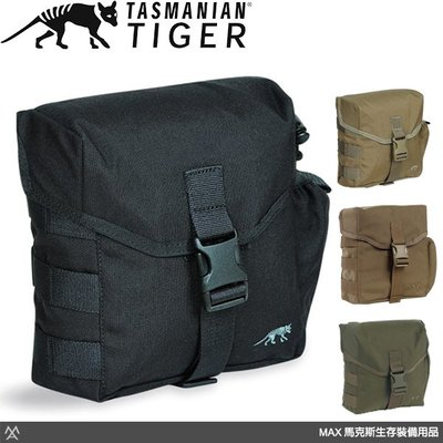 馬克斯-Tasmanian Tiger CANTEEN POUCH MKII 多功能水壺雜物袋/ 四色可選 / 7762