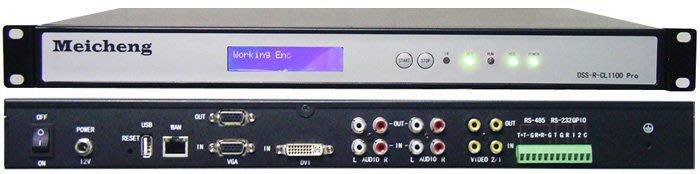 串流自動學習錄製系統 DSS-R-CL1100-Pro(具AV)