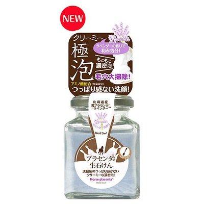 ☆MOMO小屋☆ POPSKIN 馬奶超濃密洗顏泡 130g - 薰衣草 (送起泡網)