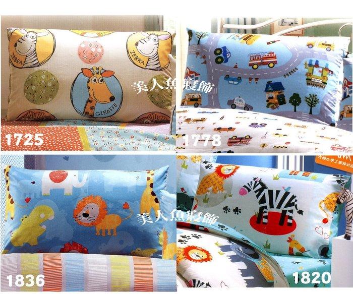 《美人魚寢飾》天然兒童防蟎乳膠枕   35*50*9CM  本月特價