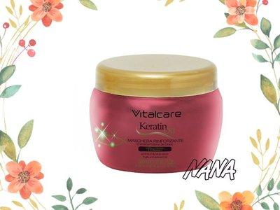 ♡NANA♡VITAL CARE 晶亮角蛋白油絲柔養護髮膜 500ML