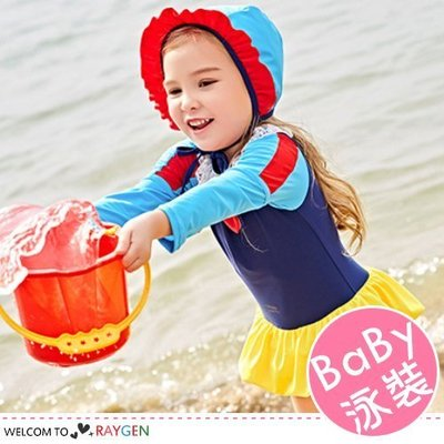 八號倉庫 女童公主風連體式泳裝 2件/組【2Z053P951】
