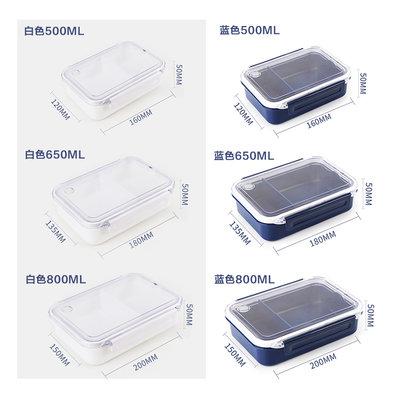 日本進口OSK日式分格便當盒上班族可微波爐加熱飯盒便攜餐盒分隔便當盒