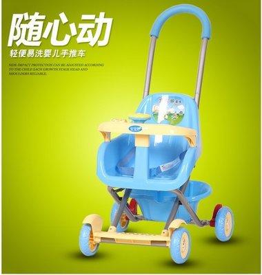 嬰兒車可坐兒童輕便攜型簡易小孩手推車椅四輪寶寶童車