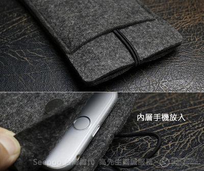 【Seepoo總代】2免運 拉繩款Google Pixel 4a 5G 6.2吋羊毛氈套手機殼手機袋 保護套保護殼 黑灰