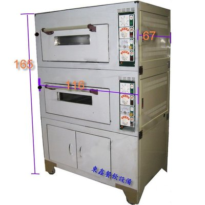 ~~東鑫餐飲設備~~  全新 2門2盤烤箱 / 2層2皿烤箱 / 營業用烤箱 / 二門二盤烤箱