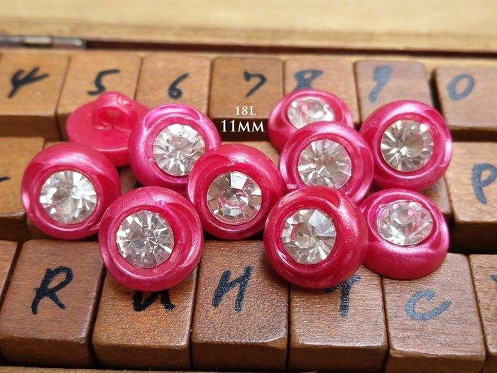 DAda緞帶‧I32208-11mm經濟款玻璃亮鑽紅膠框小鈕扣10個$32