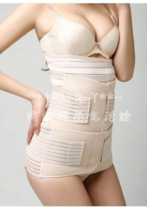 ~A.R.T.媽寶~三件組破盤價 高彈力分段式產後束腹帶/收腹帶+骨盆帶+收胃帶