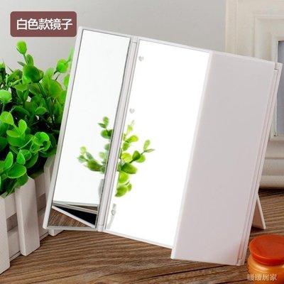 隨身便攜鏡子 臺面大號雙面梳妝折疊小鏡子-Nuan224【暖暖居家】